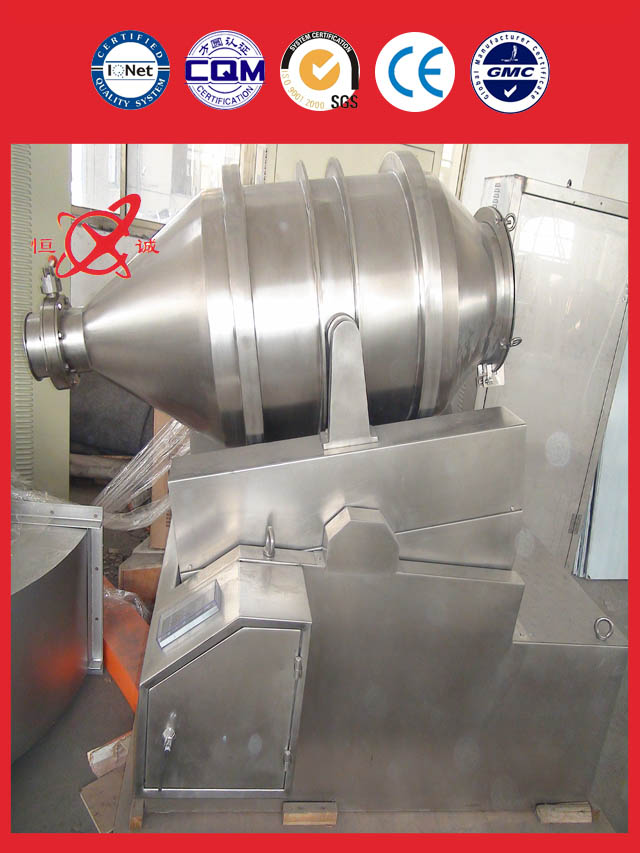 Two Dimensional Mixer Equipment of sale