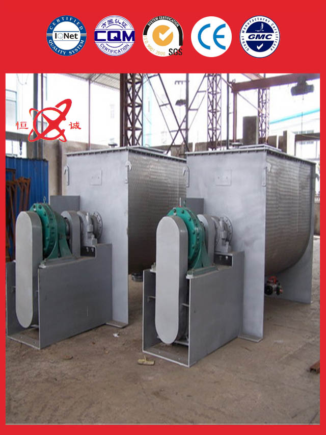 china ribbon mixer equipment