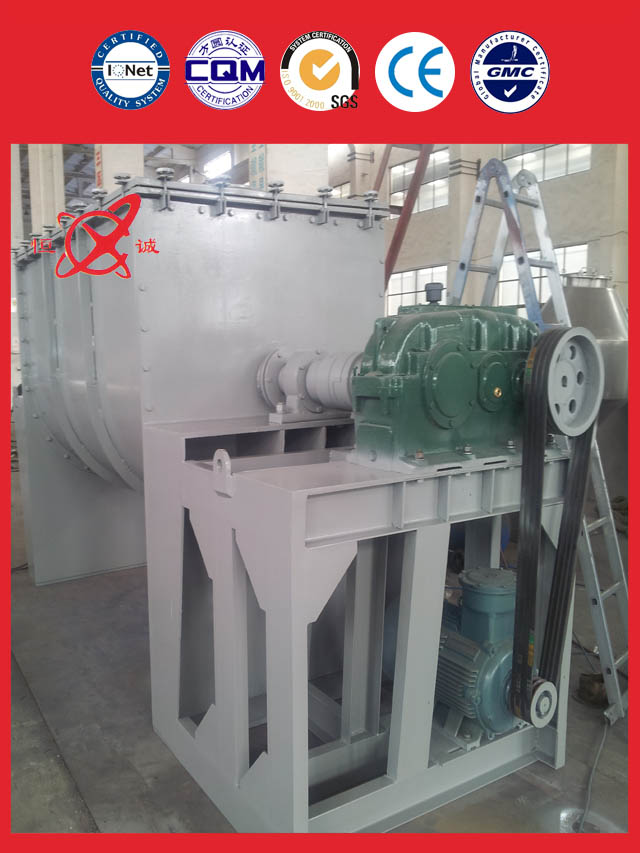 cheap ribbon mixer equipment